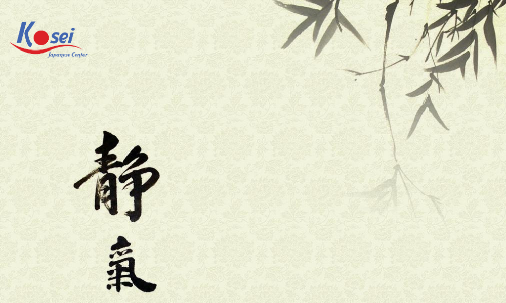 chữ kanji cơ bản nhất