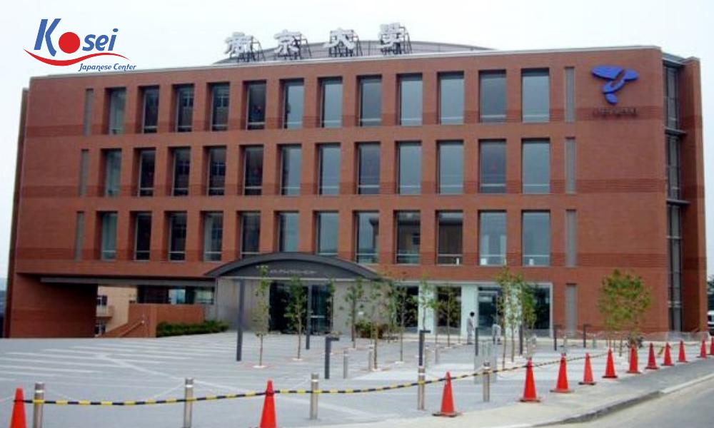 Một số trường tiếng khu vực Osaka