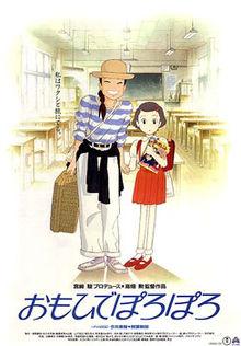 Phim hoạt hình Nhật Bản Chỉ Còn Ngày Hôm Qua