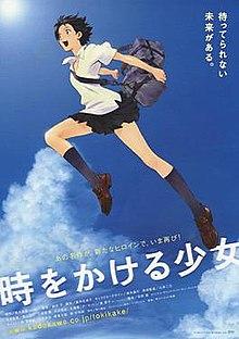 Phim hoạt hình Nhật Bản Cô Gái Vượt Thời Gian