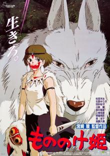 Phim hoạt hình Nhật Bản Công chúa Mononoke