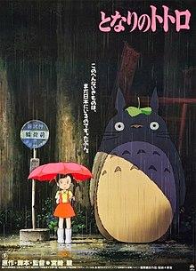 Phim hoạt hình Nhật Bản Hàng Xóm Của Tôi Là Totoro