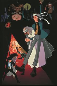 Phim hoạt hình Nhật Bản Lâu Đài Của Dòng Họ Cagalistro