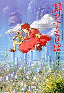 Phim hoạt hình Nhật Bản Lời Thì Thầm Của Trái Tim
