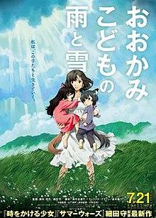 Phim hoạt hình Nhật Bản Những Đứa Con Người Sói