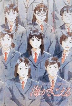 Phim hoạt hình Nhật Bản Sóng Đại Dương