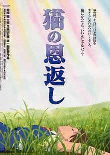 Phim hoạt hình Nhật Bản Sự Trả Ơn Của Bầy Mèo
