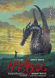 Phim hoạt hình Nhật Bản Truyền Thuyết Về Rồng