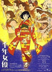 Phim hoạt hình Nhật Bản Vai Diễn Ngàn Năm