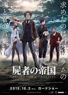 Phim hoạt hình Nhật Bản Đế Quốc Xác Sống