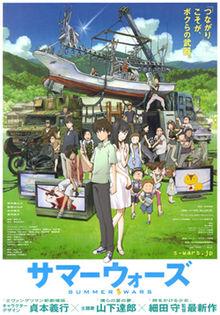 Phim hoạt hình Nhật Bản Cuộc Chiến Mùa Hè