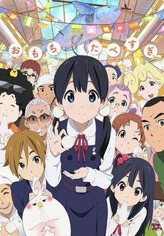 Phim hoạt hình Nhật Bản Chuyện Tình Tamako
