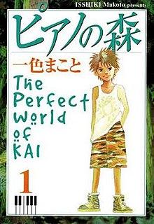 Phim hoạt hình Nhật Bản Piano No Mori: The Perfect World of Kai