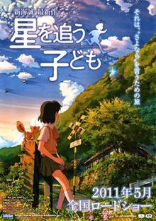 Phim hoạt hình Nhật Bản Những đứa trẻ đuổi theo tinh tú