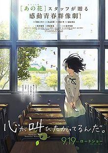 Phim hoạt hình Nhật Bản Tiếng hát từ trái tim
