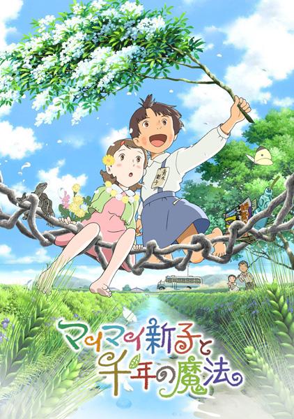 Phim hoạt hình Nhật Bản Shinko Và Phép Lạ Nghìn Năm
