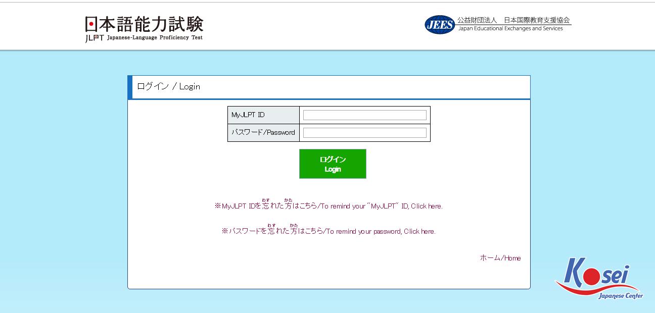Mất mật khẩu/ tài khoản JLPT
