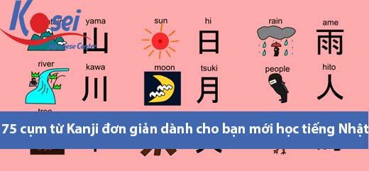 75 từ vựng Kanji đơn giản dành cho người mới học tiếng Nhật