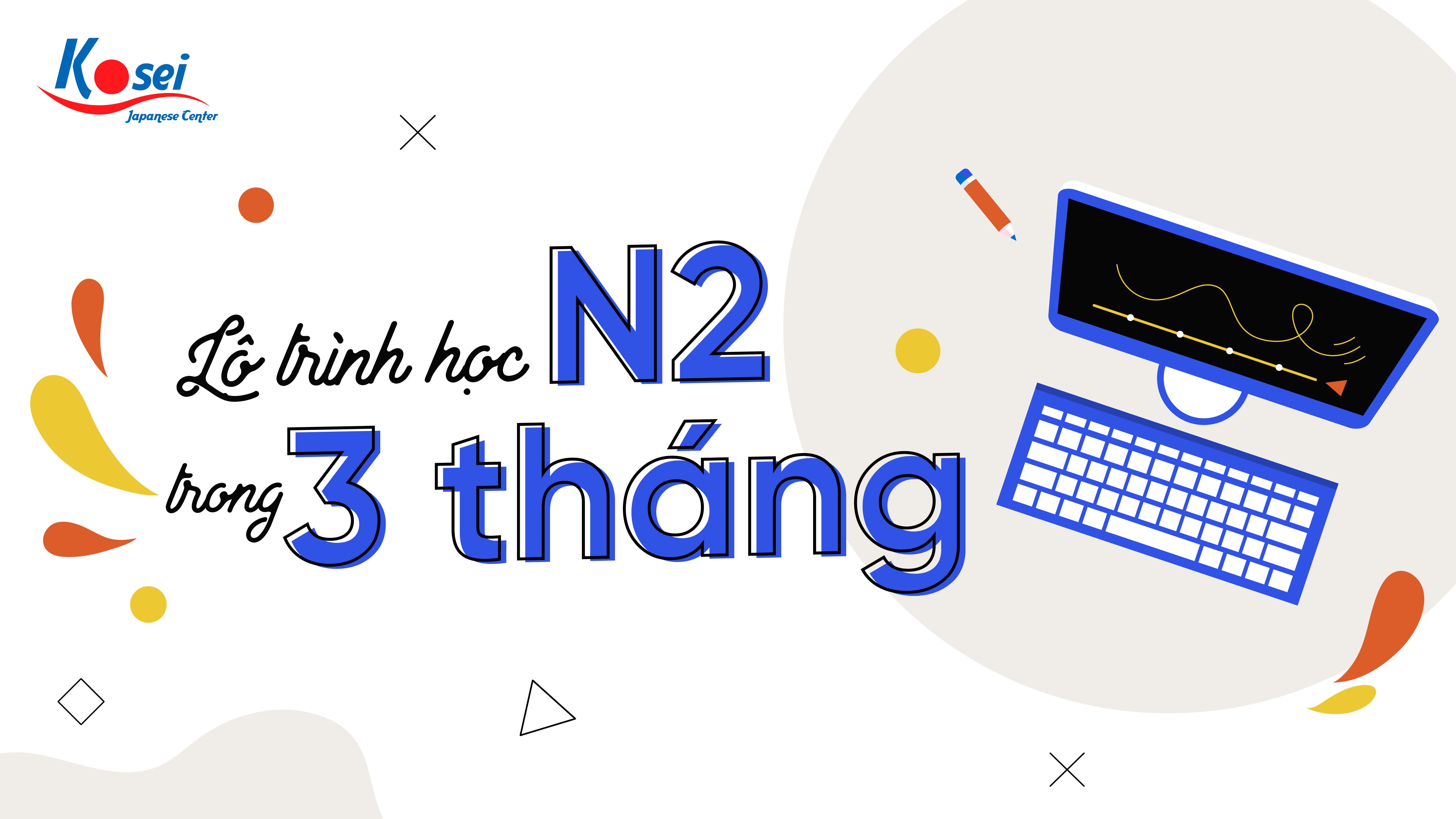 https://kosei.vn/lo-trinh-tu-hoc-n2-cung-kosei-n3225.html