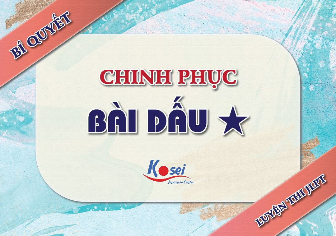 https://kosei.vn/huong-dan-cach-lam-dang-bai-dau-sao-jlpt-n3-33-33-n3232.html