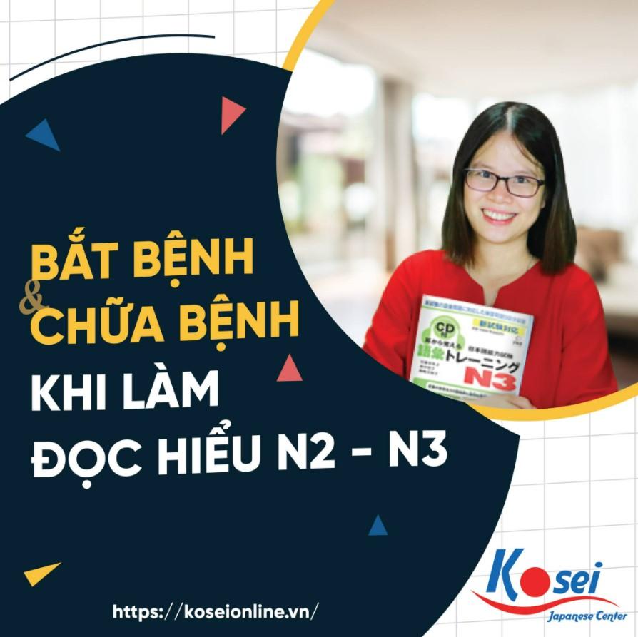 https://kosei.vn/bat-benh-va-chua-benh-khi-lam-phan-doc-hieu-n2-n3-n3239.html