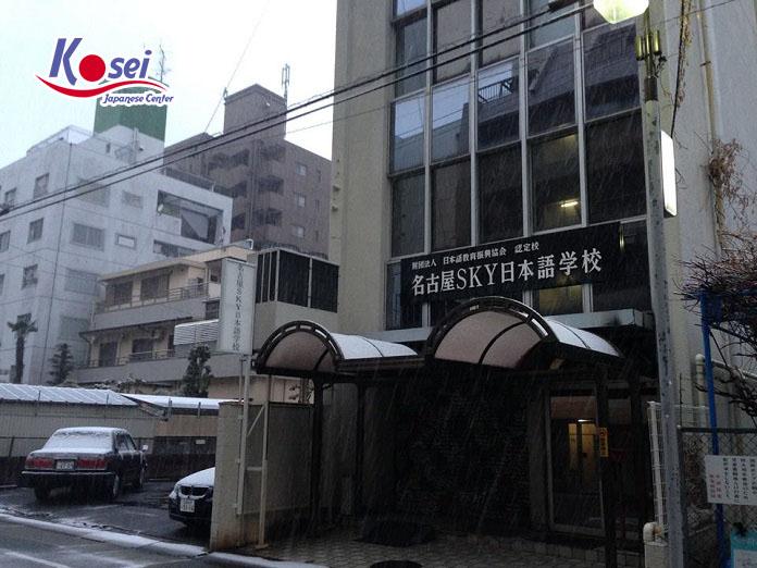 Giới thiệu trường Nhật ngữ Nagoya SKY