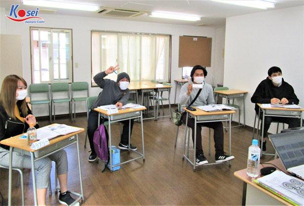 Học viện Quốc tế ISAAC Tokyo