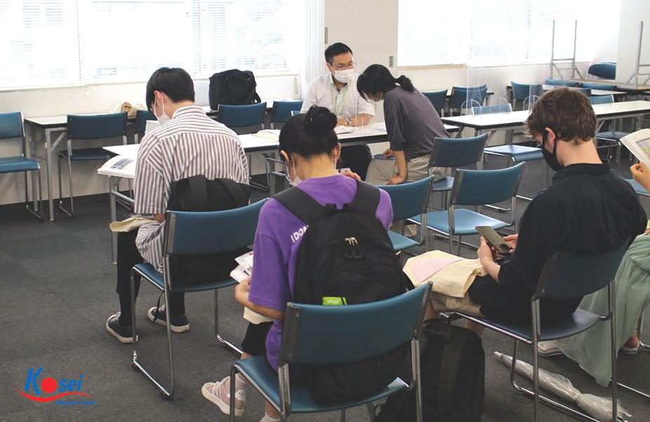 trường Nhật ngữ Trung ương Tokyo