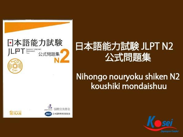 Download ngay cuốn sách Nihongo nouryoku shiken N2 koushiki mondaishuu