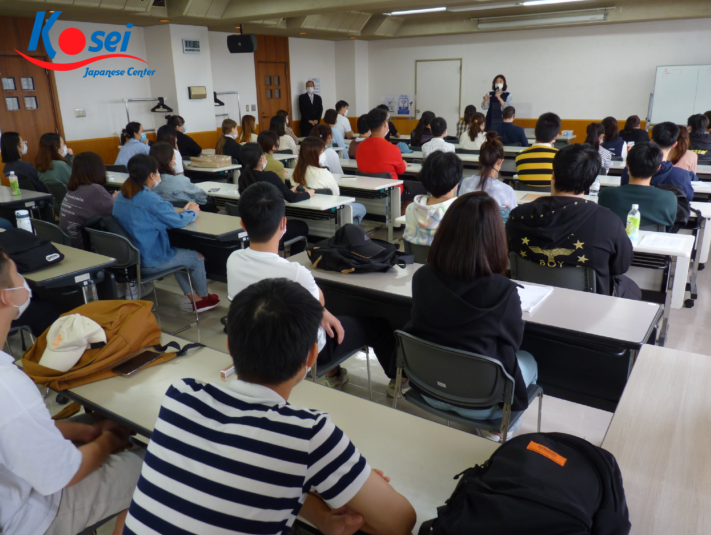 Học viện ngoại ngữ Tokyo