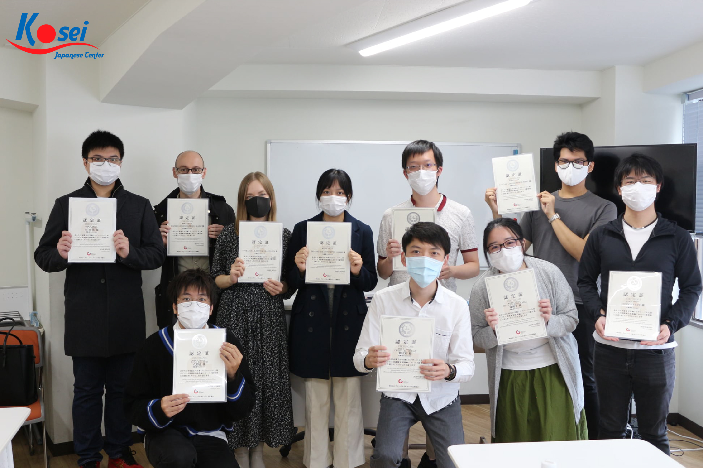 học viện Nhật ngữ Akamonkai