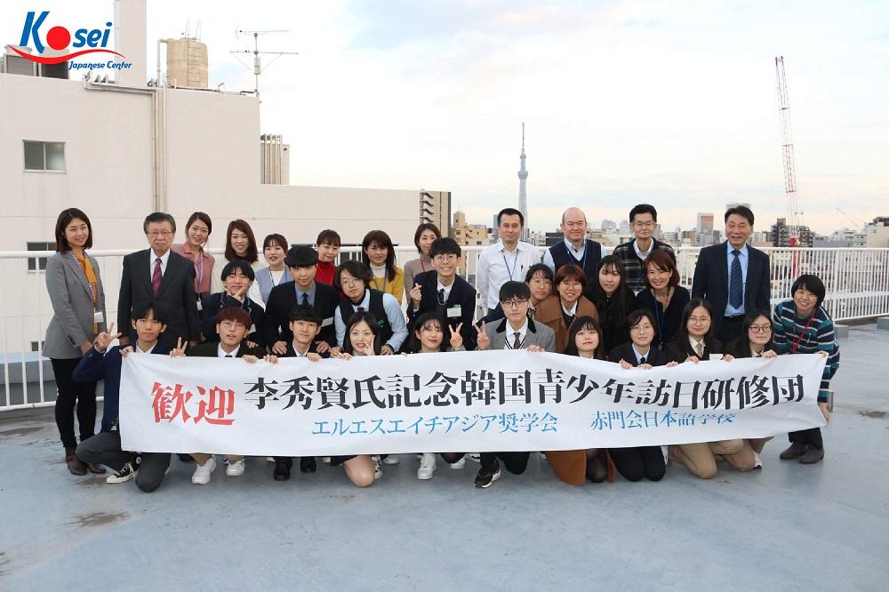 Học viện Nhật ngữ  Akamonkai - Hoàn thiện bản thân, tiến tới đích