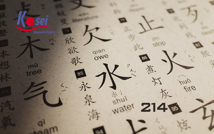 214 bộ chữ Kanji trong tiếng Nhật