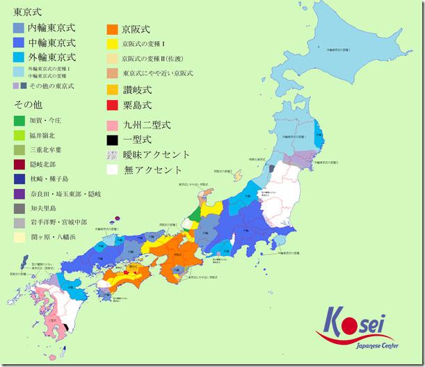 tiếng Nhật giao tiếp qua phương ngữ Hakata và Hiroshima