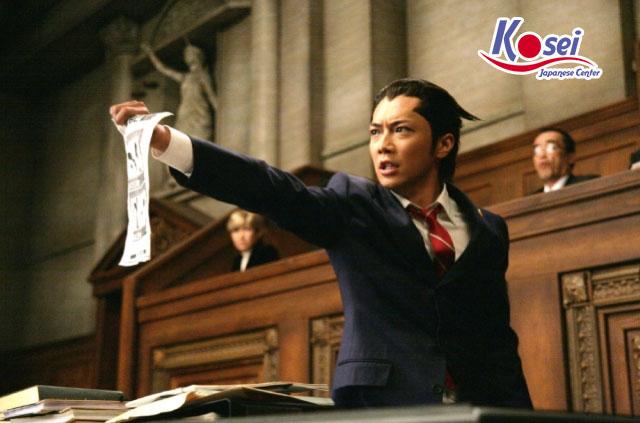 Từ vựng tiếng Nhật chuyên ngành: Luật (Phần 1)