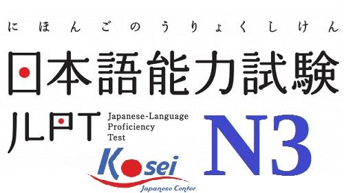 https://kosei.vn/20-de-thi-moji-goi-n3-n1508.html