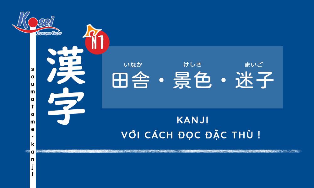 Kanji N1 | Bài 22: Các Hán tự có cách đọc đặc thù!