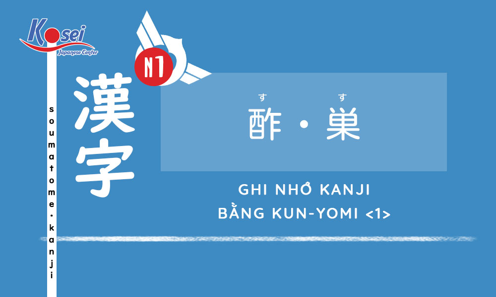 Kanji N1 | Bài 25: Ghi nhớ Hán tự bằng âm Kun <1>!