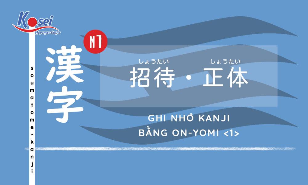 Kanji N1 | Bài 28: Ghi nhớ Hán tự bằng âm On<1>!