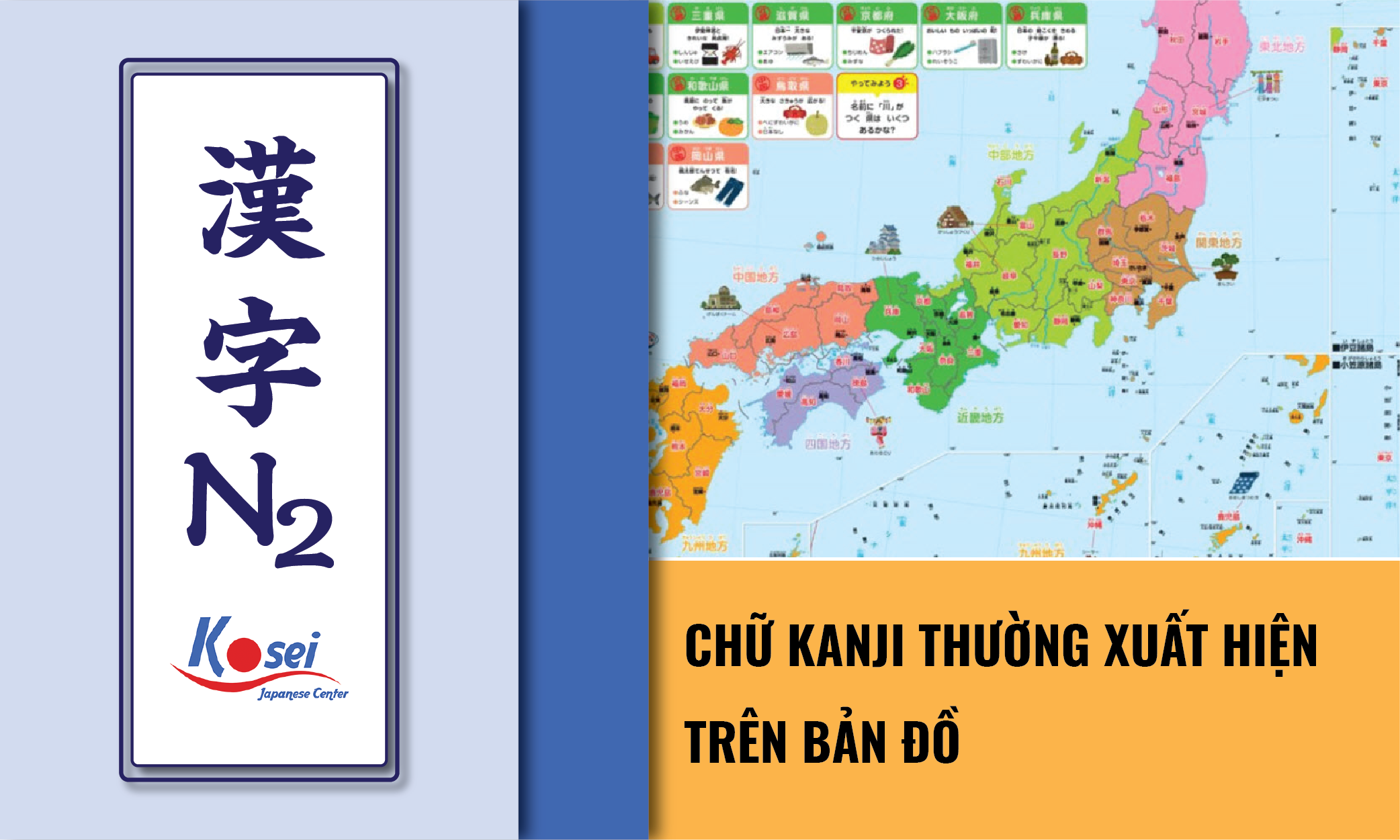 (Tổng hợp) Kanji N2: Các Kanji trên bản đồ
