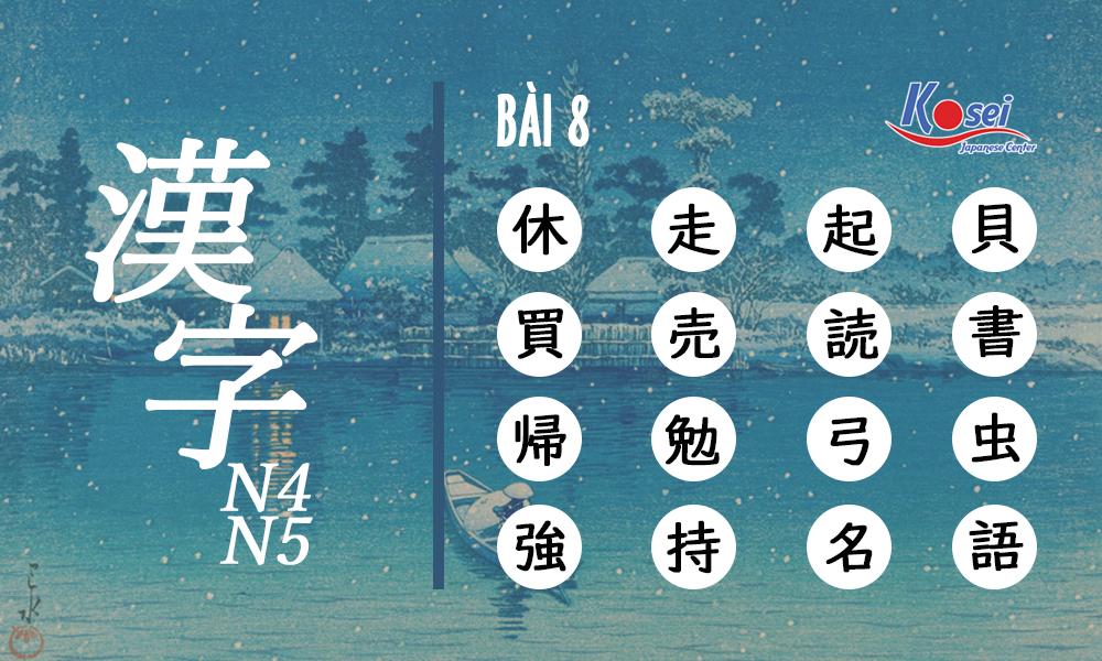 Kanji N4-5: 16 Hán tự Bài 8