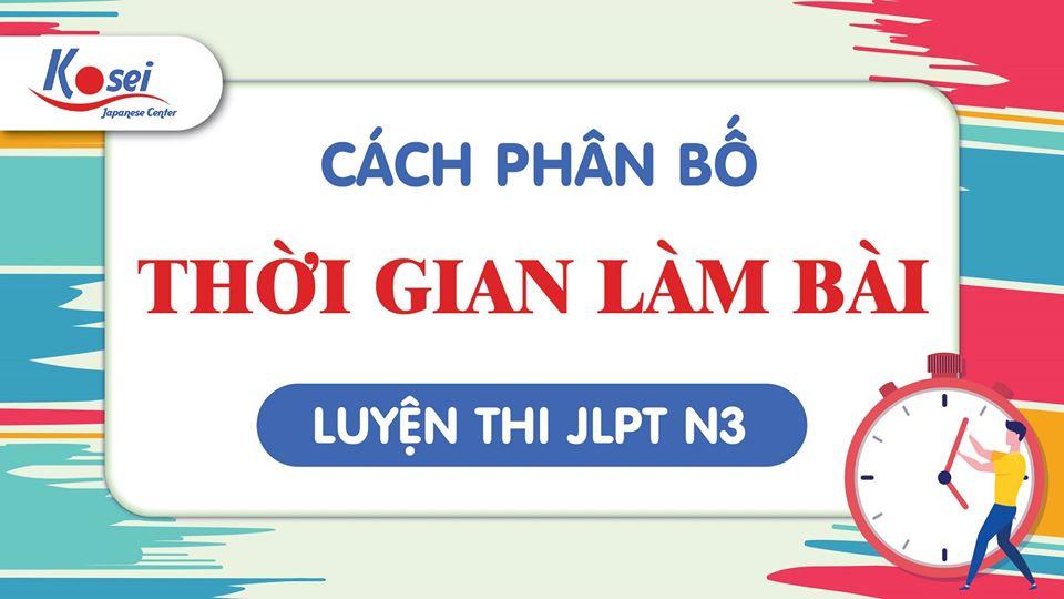 https://kosei.vn/tuyet-chieu-cach-phan-bo-thoi-gian-thi-jlpt-n3-hoan-hao-nhat-n2493.html
