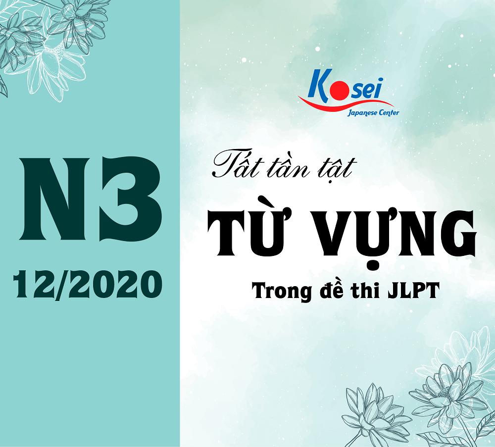 Tất tần tật TỪ VỰNG trong đề thi JLPT N3 tháng 12/2020