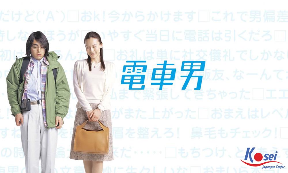 TOP 11 bộ phim Nhật Bản hay nhất để các bạn xem dịp Tết này