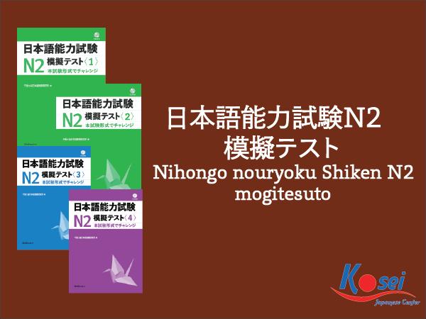 Download bộ sách 日本語能力試験N2 模擬テスト - Nihongo nouryoku Shiken N2 mogitesuto