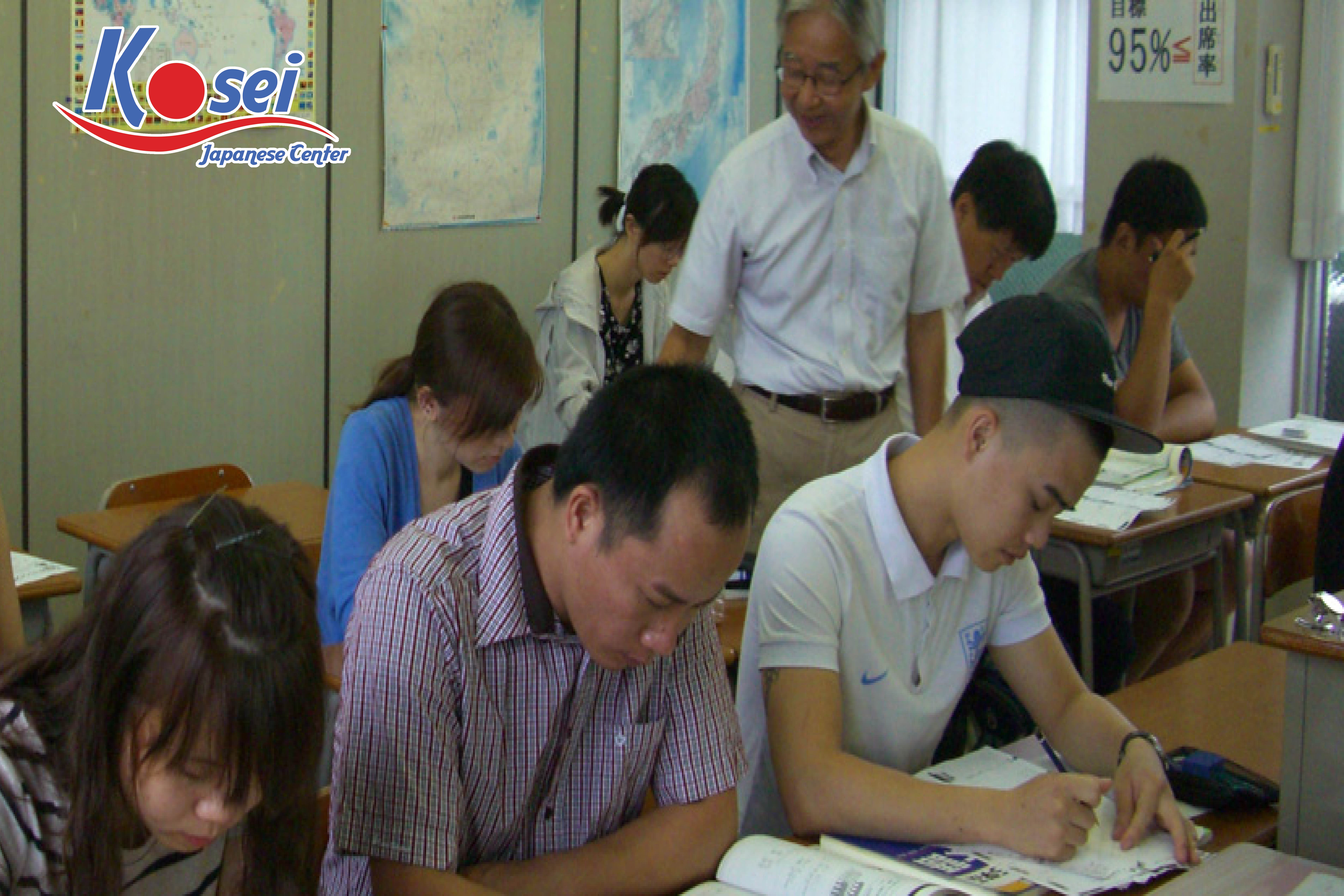 Hình 1: Khóa học tiếng Nhật tổng hợp