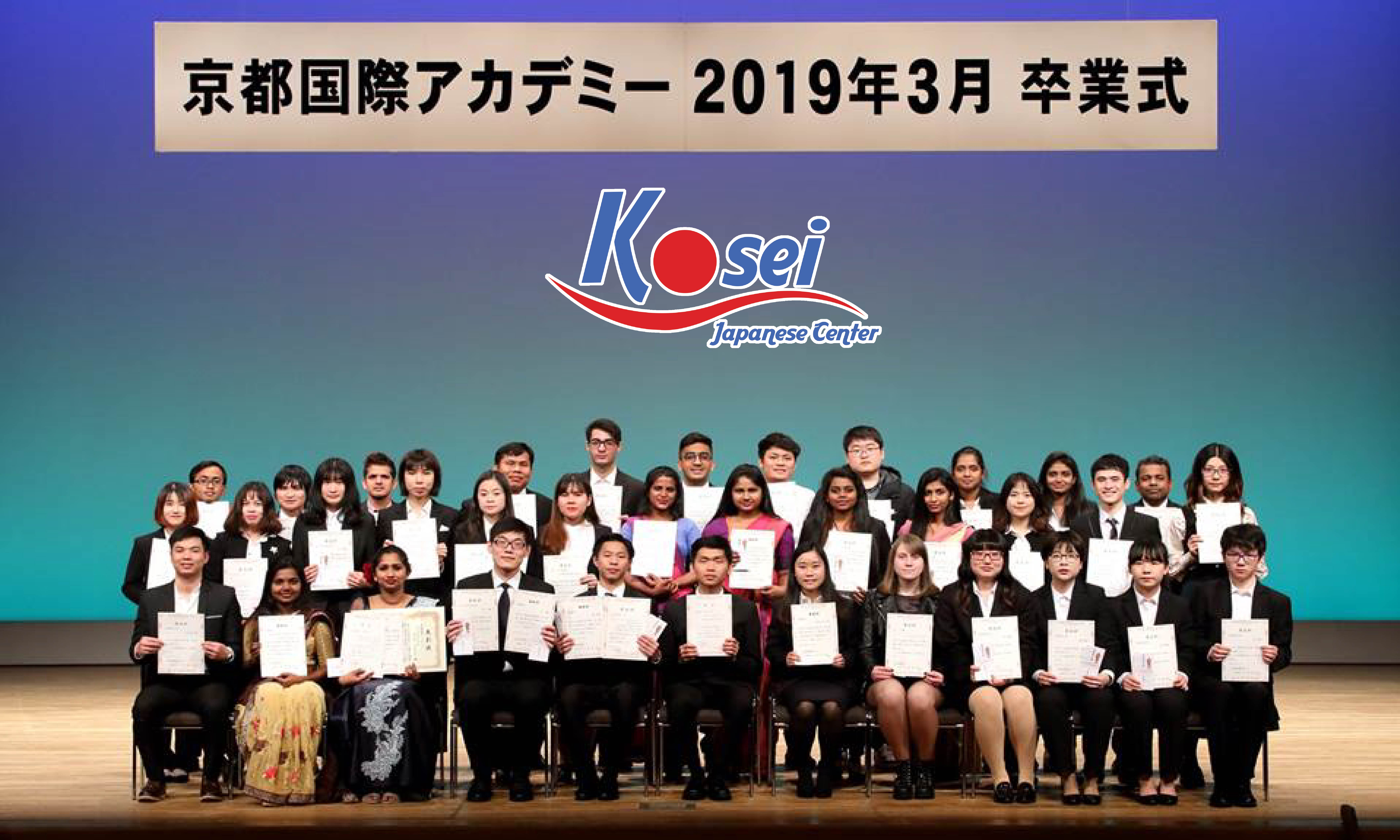 Thông tin trường quốc tế Kyoto Academy - 京都国際アカデミー