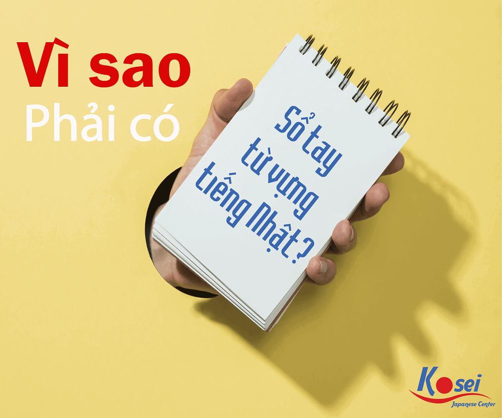 https://kosei.vn/vi-sao-phai-co-so-tay-tu-vung-tieng-nhat-n3210.html