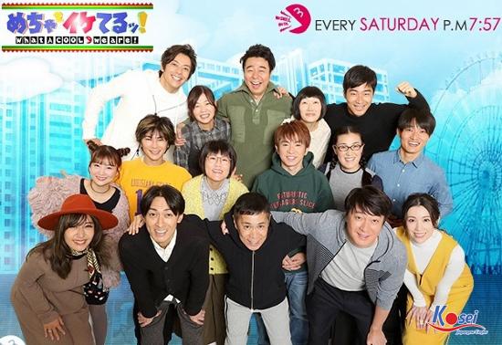 """Lục tìm 7 từ chỉ trai đẹp khác ngoài """"Ikemen"""". Thật phong phú!"""