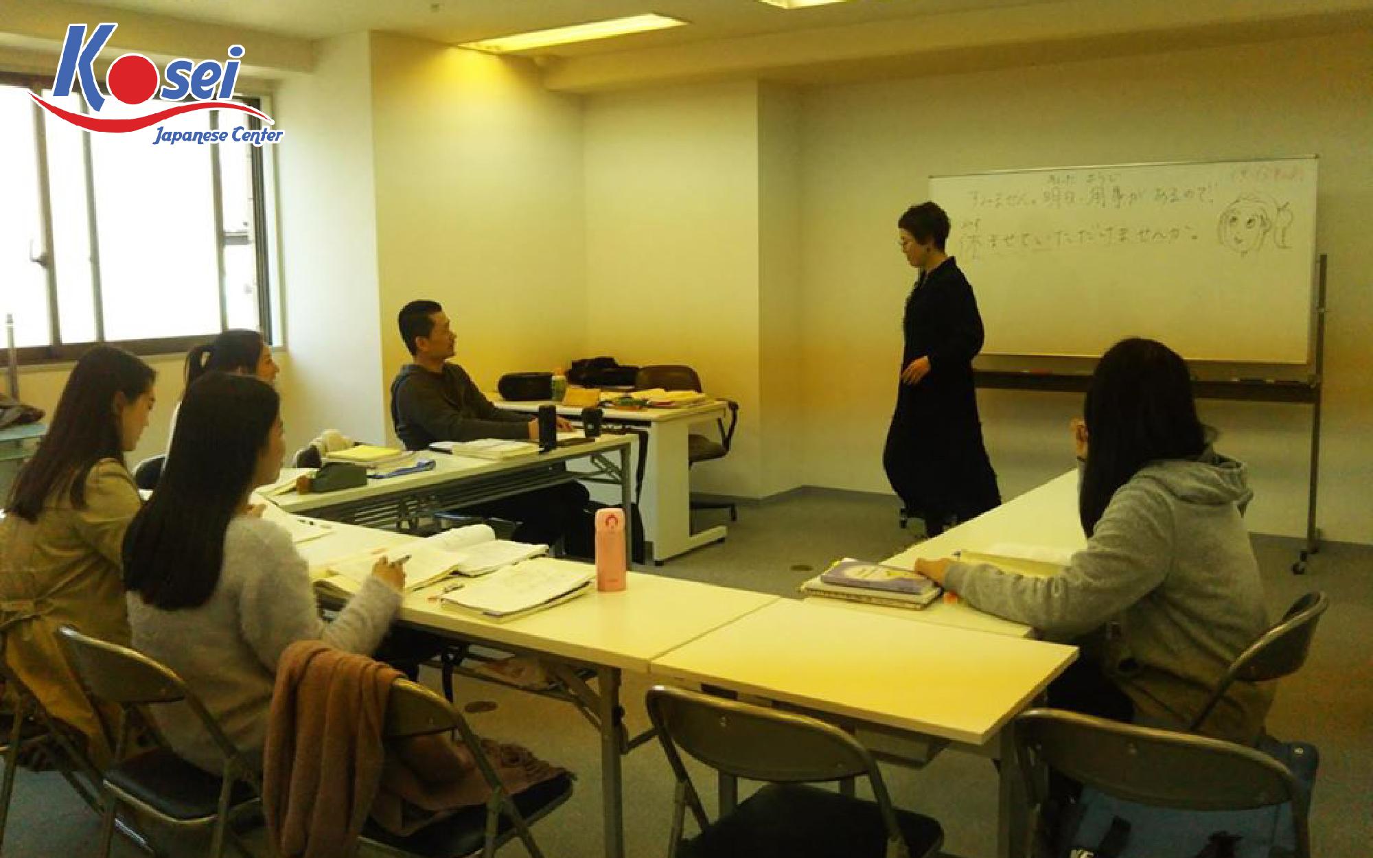 Học viện ngoại ngữ Asuka